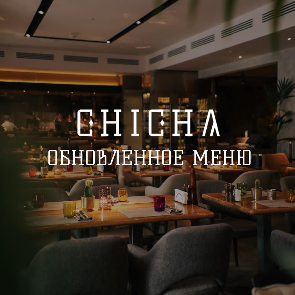 chicha restaurant, rusia Moscú